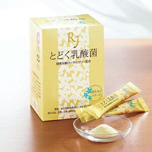 【山田養蜂場】【送料無料】とどく乳酸菌(2g×31包) ギフト プレゼント 人気