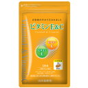 【山田養蜂場】ビタミンE&C 120球/袋入 ギフト プレゼント サプリメント 健康補助食品 健康 人気