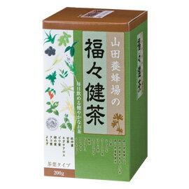 【山田養蜂場】福々健茶茶葉タイプ(200g入)