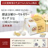 It is health in 2020 in zymolysis royal jelly King divided powder <*33 pack with three drops> gift present health food Father's Day of popularity in 50s in 60s in 70s in 80s