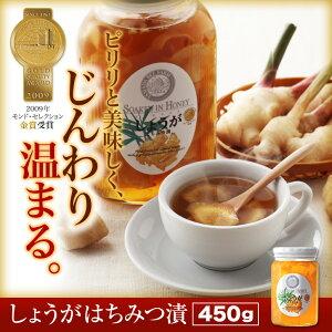 【国産大しょうが使用】山田養蜂場のしょうがはちみつ漬(450g入)