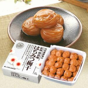 【山田養蜂場】紀州南高梅 はちみつ梅干(800g入) ギフト プレゼント 食べ物 食品 人気