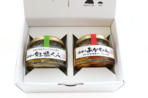 「満天青空レストラン」で紹介されました! 山田のあかちゃん&山田の牡蠣くん 小瓶セット
