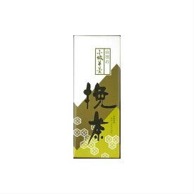 【柔らかい小城羊羹】400g 挽茶 ☆ランキング1位・2位・3位獲得!