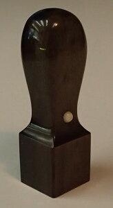 手彫り黒水牛角印18mm角【はん/はんこ/印鑑/角印/会社印/黒水牛/職人彫】