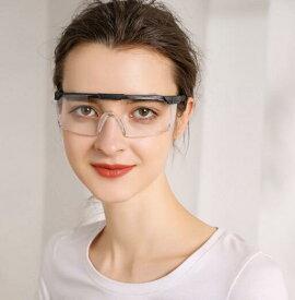 ゴーグル ウイルス対策メガネ 眼鏡 コロナウイルスカット 感染対策 飛沫予防 感染予防 男女兼用 3タイプ 飛沫 感染 対策 感染予防 通勤 電車 軽量 保護具 防風作業着 曇り止め加工