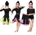 子供ラテンダンス衣装 フリンジスカート ラテン舞台ダンス衣装 ラテンダンスドレス フリンジ 女の子ジャズ舞台演…