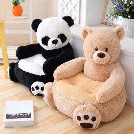 ソファ おしゃれ 子供用 リビング キッズソファー 一人掛け パンダ 熊 座イス 出産祝い 男の子 女の子 誕生日プレゼント ぬいぐるみ おもちゃ