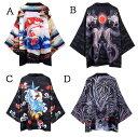 着物風羽織 メンズ/レディースカーディガン 甚平和式 和風カップル羽織 浴衣アウター にしき鲤柄 龍柄 和風 浴衣風…
