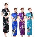 チャイナドレス ワンピース レディース ロング丈 チャイナ服 ドレス 8色 花柄 大きサイズあり パーティー 春秋 結…