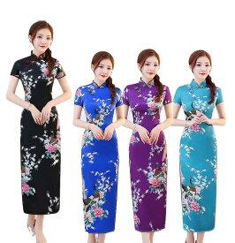 チャイナドレス ワンピース レディース ロング丈 チャイナ服 ドレス 8色 花柄 大きサイズあり パーティー 春秋 結婚式