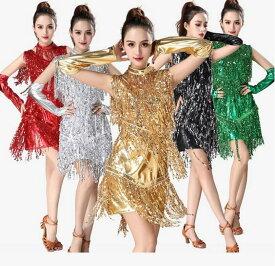 レディースモダンドレス スパンコールドレス 10色 タッセル大人ラテンダンス衣装ドレス ネクレスと袖カバー選択可能 バレエ パーティー 社交ダンスステージダンス衣装 ステージDS演出服 レッスン着