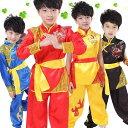 中華風チャイナ服上下セット 中式龍柄 子供用太極拳服 カンフー着 子ども 袖なし/長袖2タイプ 太極拳服 カンフー服 キ…