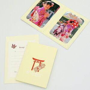 写真台紙 ペーパー フォトフレーム 祝・七五三/鳥居・千歳飴 Lサイズ (89×127mm) 2面タテ クリーム