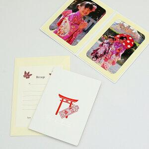 写真台紙 ペーパー フォトフレーム 祝・七五三/鳥居・千歳飴 Lサイズ (89×127mm) 2面タテ ホワイト