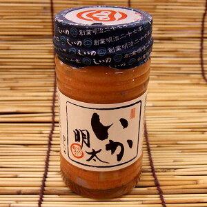 いか明太子【新鮮な北海道産の「真いか」を風味満点の明太子で和えました。明太子のピリッとした辛味がイカの風味を引き立てる珍味の逸品です】