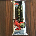 伊勢海老味噌汁(5袋入り)【伊勢海老とあおさの風味を生かしたちょっと贅沢な味噌汁です。生みそタイプでお湯を注ぐ…