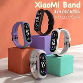 xiaomi mi band 5バンド シリコン mi band6 兼用 xiaomi band3/4交換バンド シャオミ Xiaomi Mi Band 3/4 交換用 小米 シャオミ シリコン バンド スマートウォッチ 交換 ベルト リストバンド 替えベルト スポーツ