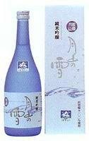 まだ間に合う月山酒造 銀嶺月山純米吟醸 月山の雪 720ml 辛口日本酒 山形 地酒 バレンタイン 2017