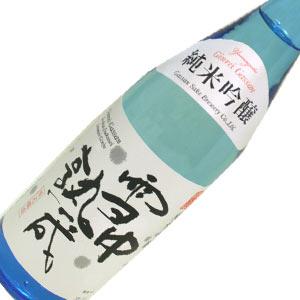 まだ間に合う月山酒造 銀嶺月山 純米吟醸 雪中熟成 1800ml日本酒 山形 地酒 バレンタイン 2017