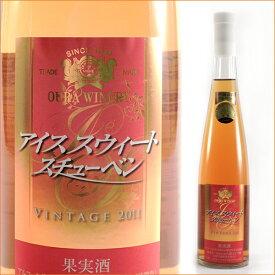 大浦葡萄酒 アイススィートスチューベンロゼ極甘口375ml【あす楽対応】 冬ギフト プレゼント