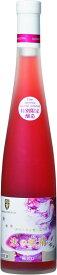 朝日町ワイン 氷の妖精 ロゼ(極甘口) ハーフボトル 375ml山形のワイン 冬ギフト プレゼント