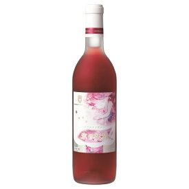 朝日町ワイン 氷の妖精 ロゼ(極甘口) 720ml 山形のワイン 残暑見舞い 帰省暮