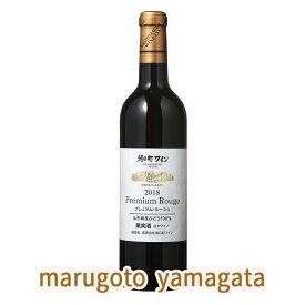 朝日町ワイン プレミアムルージュ赤(辛口) 720ml ワイン 残暑見舞い 帰省暮