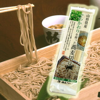Yamagata broad set 12 servings (noodles with a chili pepper sauce 12 bags, six bags, face to face) Yamagata Soba Gifts Gift