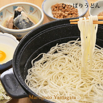 A lunch stock of goods preservation food reserve food emergency rations nest basket forest sitting is easy in the Yamagata pulling udon set 18 meals gift of the flower, udon going out self-restraint closure of a school spring vacation of Yamagata