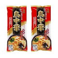 みうら食品そば屋の中華鳥中華スープ付(2食入)×2袋ネコポス送料無料マツコの知らない世界