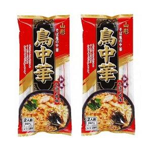 みうら食品 そば屋の中華 鳥中華 スープ付(2食入) × 2袋 ネコポス送料無料 マツコの知らない世界 乾麺 ラーメン