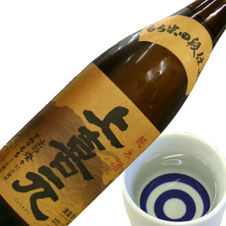 It is gift present 2019 in summer on gift which is recommended in the 米四段仕込出羽燦々 ひめのもち 1,800 ml hot sake which the upper joy former Sakata brewing warming pure United States pays, liquor sake Yamagata local brew Respect for the Aged Day of Yamagata