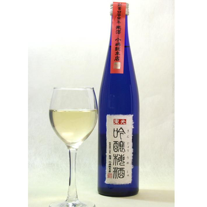 東光 吟醸梅酒500ml【クール便】日本酒 山形 地酒 バレンタイン ギフト プレゼント 2019