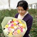 バラの産地寒河江は大沼バラ園【バラの花束】50本 父の日 ギフト プレゼント 2019