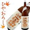 Rise Yamagata sword Masamune purely U.S. brewing sake from the finest rice in autumn; 1,800 ml of sake Yamagata local brew