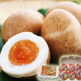 【天童市:半澤鶏卵】半熟くんせい卵スモッち6個入り<ご自宅用モールド入>【クール便】贈り物に