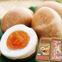【天童市:半澤鶏卵】半熟くんせい卵スモッち10個入り<贈り物用化粧箱入>【クール便】贈り物に燻製たまご 冬ギフト …