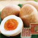 【天童市:半澤鶏卵】半熟くんせい卵スモッち20個入り<贈り物用化粧箱入>【クール便】ギフトに燻製卵