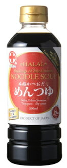 Halal certified Dashi Soysauce 500ml (16.9 FL.OZ.) (made in Japan)