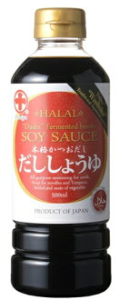 [Halal/할랄 인증] 맛 간장 500ml Halal certified Dashi Soysauce 500ml