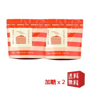 鳥海高原ヨーグルト 2袋セット 加糖900gx2袋 パウチタイプ 送料無料 ラッピング不可 熨斗シール対応 名入れ不可 生産元直送のため同梱不可