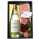母の日 ギフト お花とお酒 バラアレンジメント と 白ワインセット 朝日町ワイン 2020 送料無料