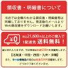갓산주조 은령 갓산순미 대음양한정 양조 야마다금・데와찬들 720 ml인터내셔널 와인 챌린지(IWC) 2014 트로피(금상) 수상 야마가타의 일본술