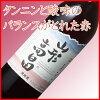 타카하타 와인 타카하타 루즈빨강(매운 맛) 720 ml야마가타의 와인