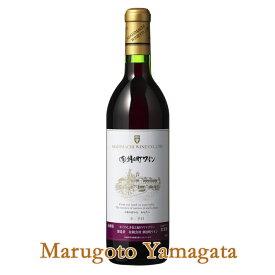 赤ワイン 朝日町ワイン 赤 (辛口) 720ml贈り物 山形のワイン 残暑見舞い 帰省暮