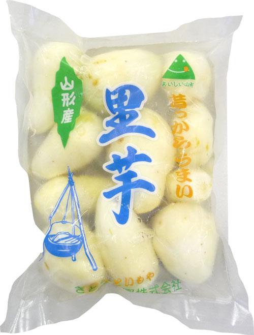 芋煮用 山形県産 生の里芋(洗い&むき)500g※あす楽不可※【クール便・宅配Box不可】