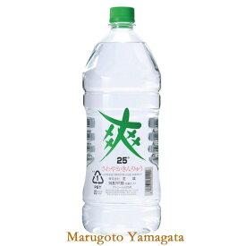 さわやかきんりゅう 爽 25度 2.7L ペットボトル 金龍焼酎 山形県酒田市 冬ギフト プレゼント