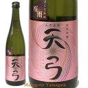東の麓 天弓 純米吟醸 桜雨(さくらあめ)1800ml 日本酒 山形 地酒 春ギフト プレゼント