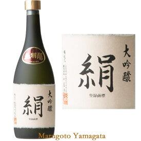 小屋酒造 花羽陽 大吟醸 絹720ml クール便日本酒 山形 地酒